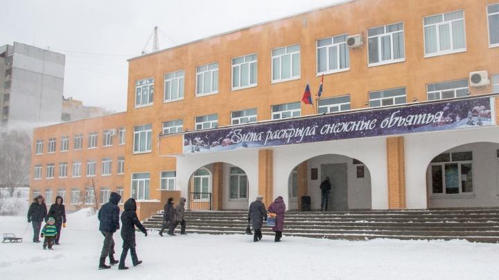 В Самаре стартовал приём заявлений на зачисление детей в первые классы школ