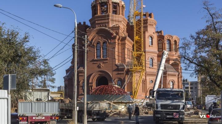 На Александро-Невский собор в Волгограде 6 декабря водрузят купол и крест