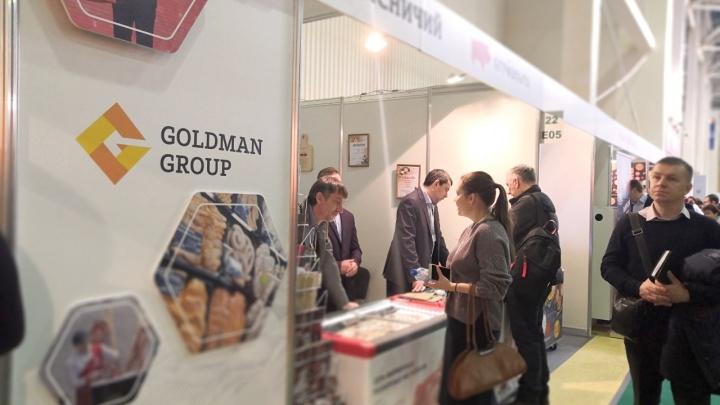 Флагманы Goldman Group приглашены на «ПродЭкспо-2019»