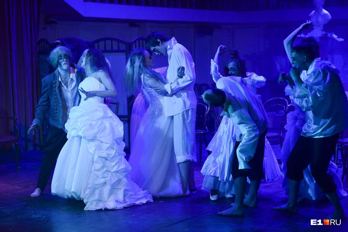 Мертвецкая свадьба