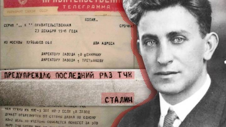 Как крушение самолета под Нижним Тагилом изменило ход Великой Отечественной войны: колонка историка