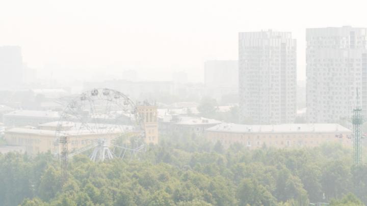 Чем опасен дымовой смог и как быть тем, кто не сможет уехать из города