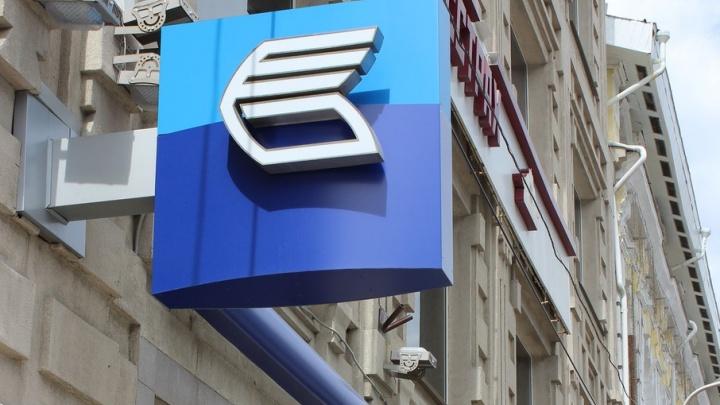 Глава ВТБ открыл торги на Лондонской фондовой бирже