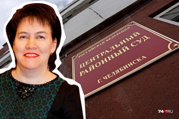 Рамзия Лутфуллоева проблемы на работе связала с её желанием занять пост зампреда Челябинского облсуда
