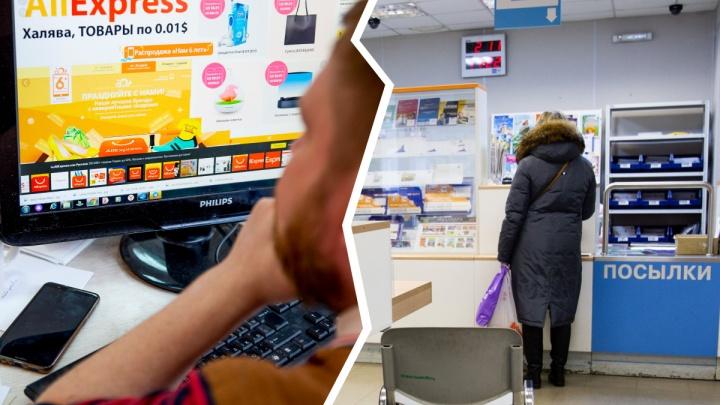 17 человек погибли: медики рассказали, опасно ли получать на почте товары с китайского AliExpress