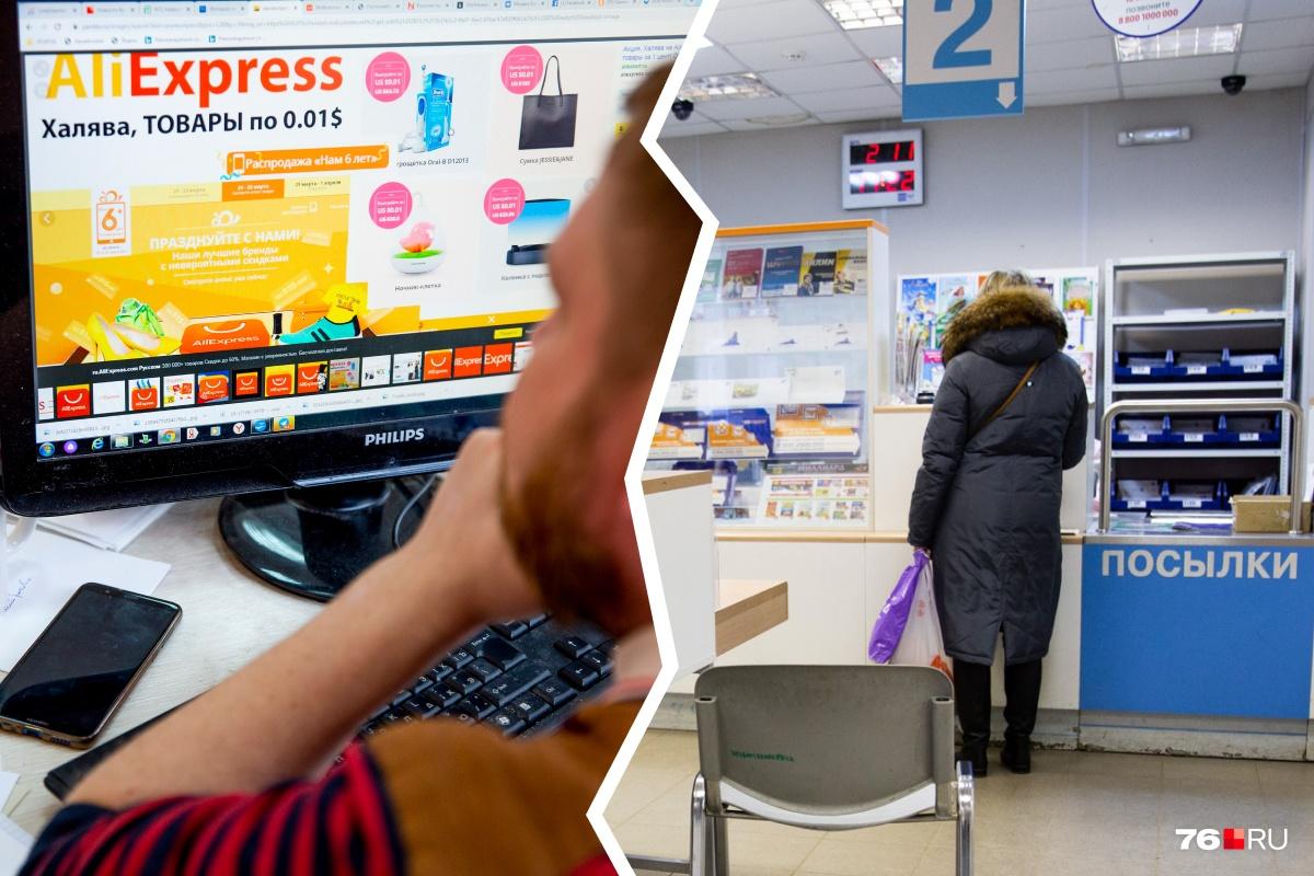 Многие боятся идти за своими покупками с AliExpress на почту из-за нового китайского вир