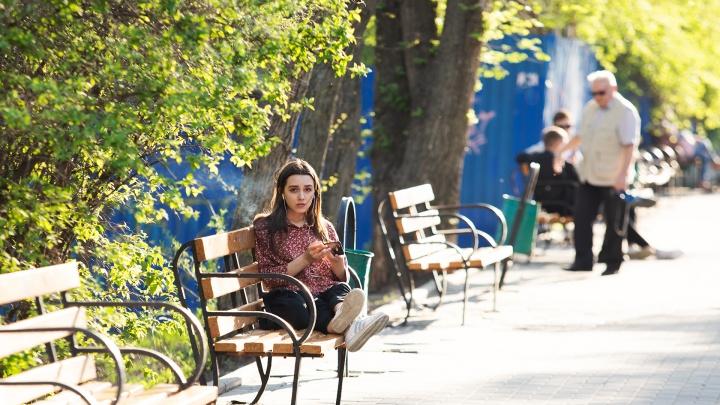 Почти лето: рассказываем, какую погоду ждать ростовчанам на выходные