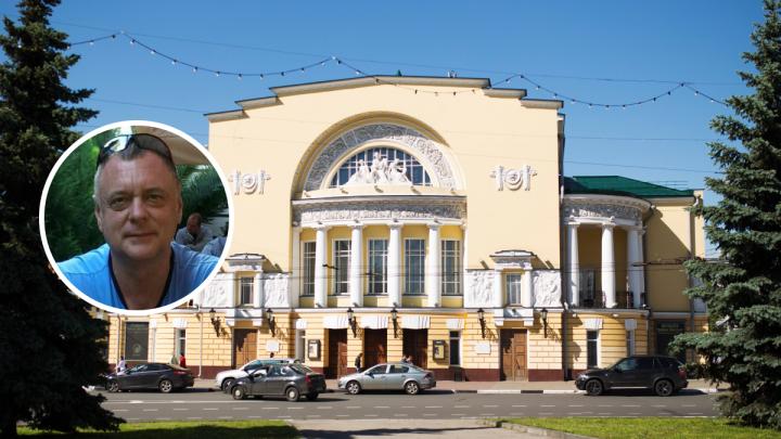 «Ситуация достигла апогея»: актёры театра Волкова попросили главу Минкульта избавить их от директора