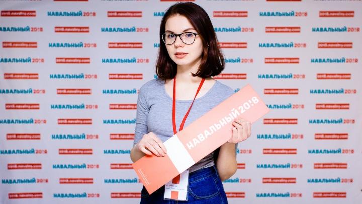Сотрудницу штаба Навального задержали накануне митинга против повышения пенсионного возраста