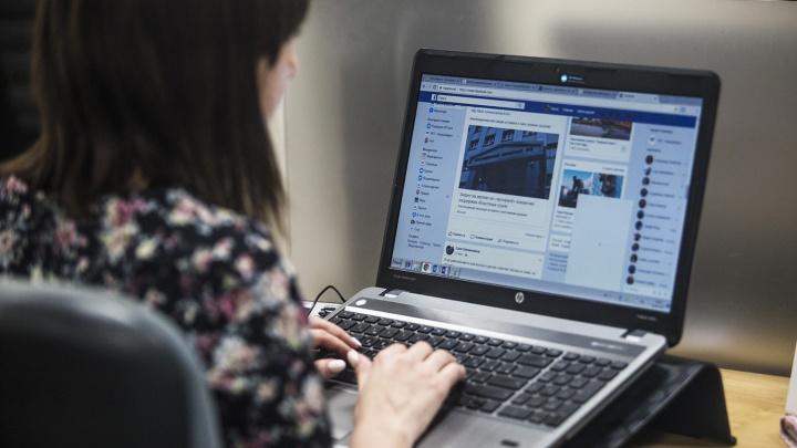 У Facebook нет альтернатив: новосибирцы отреагировали на идею заблокировать соцсеть в России