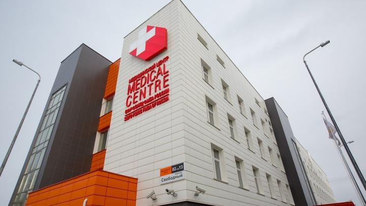 Клиника из сериала про врачей: осматриваем больницу для студентов, которую построили под Универсиаду