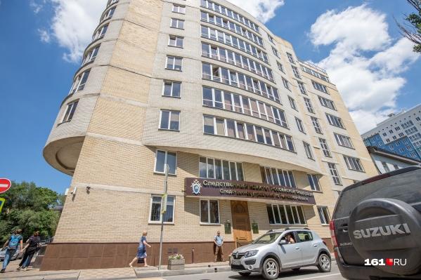 Обвиняемый скрывался за пределами Ростовской области