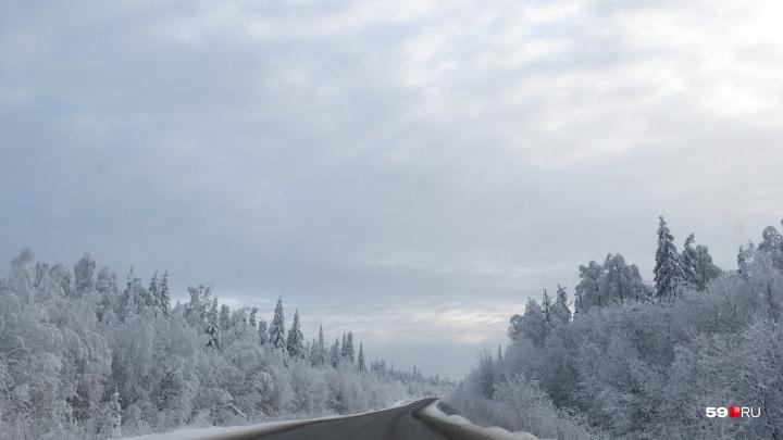 В Прикамье ожидаются снегопады, похолодание и гололед, на дорогах — снежные заносы