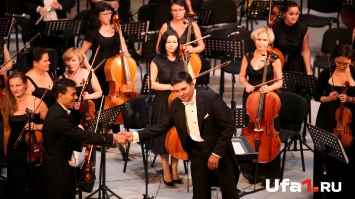 В Уфе пройдет концерт в рамках Всероссийского фестиваля «Музыкальное обозрение – 28»