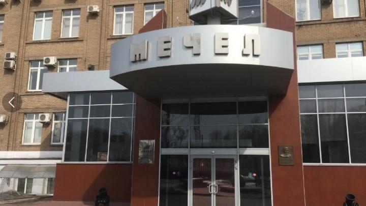 В цехе Челябинского металлургического комбината произошёл пожар