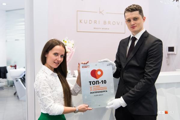 Теперь у сотни лучших компаний Екатеринбурга есть такие дипломы