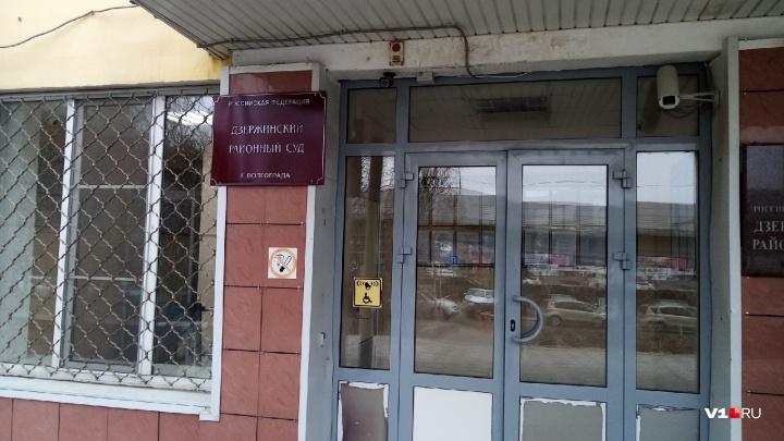 В Волгограде ФСБ и полицию привлекли к делу о сносе «Соснового бора»