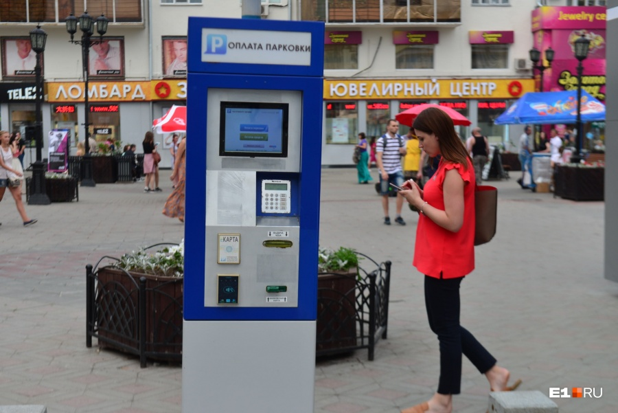 6301d72d4f38 Мэрия уже четыре года не может начать штрафовать любителей бесплатной  парковки