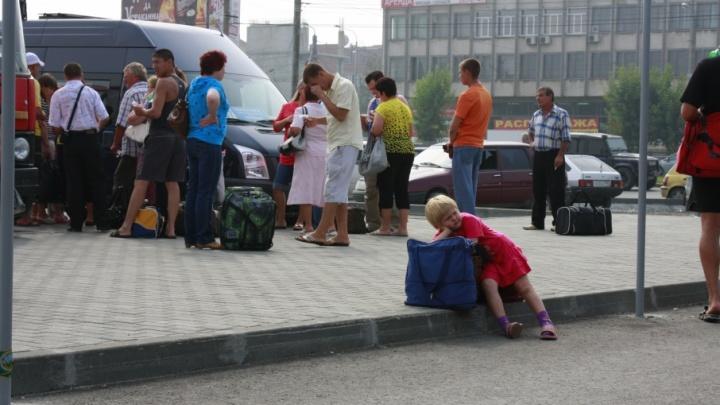 Из-за длинных праздников пособия на детей зауральцы получат раньше