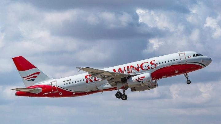 Росавиация разрешила Red Wings летать из Перми в Китай