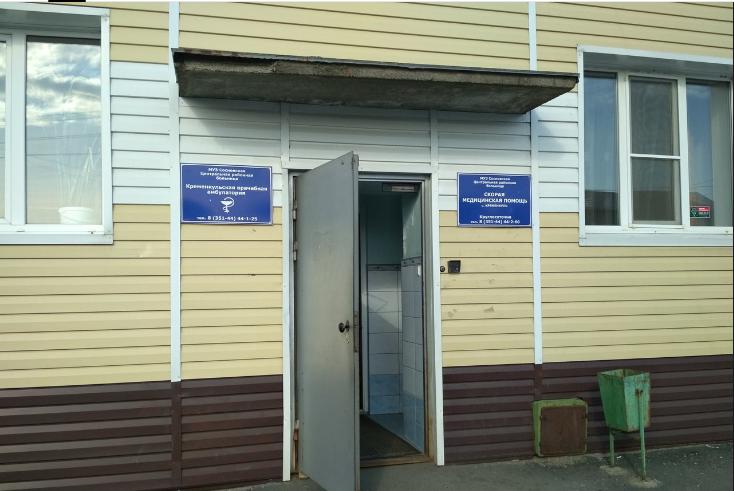 Микрорайон «Вишнёвая горка» находится рядом с Челябинском, но его обслуживает скорая Сосновского района