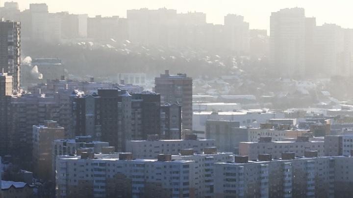 В воздухе над Стерлитамаком зафиксировали превышение вредных веществ