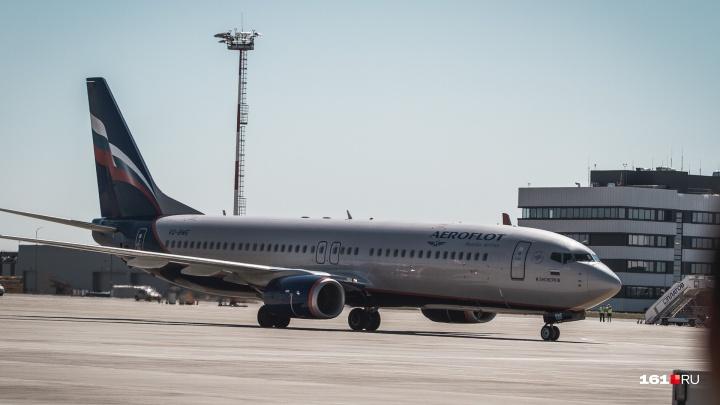 «Аэрофлот» отменил 9 мая рейс из Ростова в Шереметьево