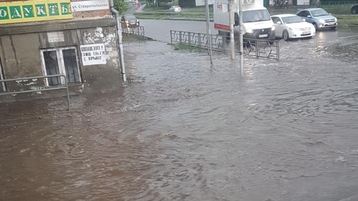Новый рекорд лета: в Самаре выпало 28,8 мм осадков
