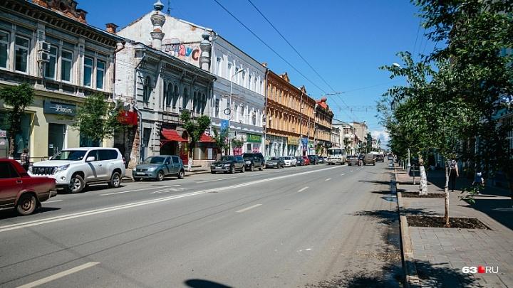 Улица Куйбышева в Самаре всё-таки будет пешеходной
