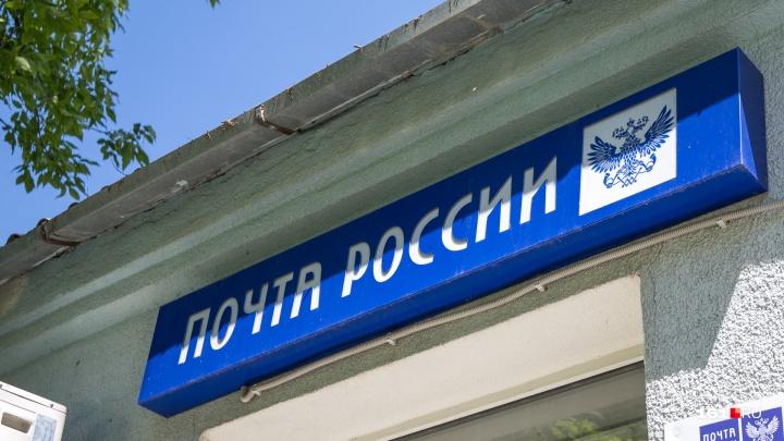 Начальницу зерноградского почтамта, укравшую 250 тысяч рублей, уволили с работы