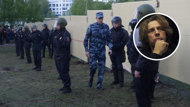 Максим Галкин высказался о сквере у Театра драмы в Екатеринбурге