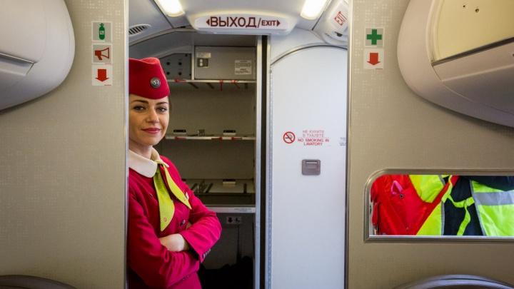 Из Новосибирска откроют прямой рейс в Уфу