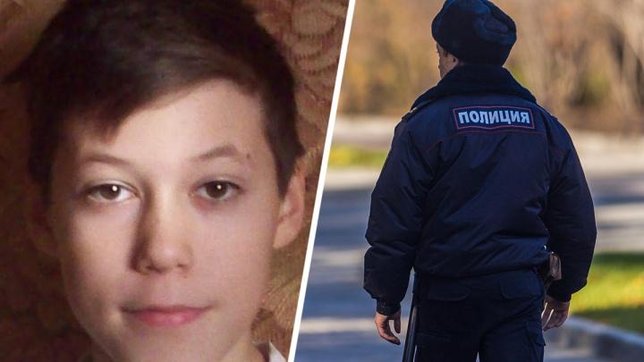 В Новосибирске уже три дня ищут 15-летнего школьника