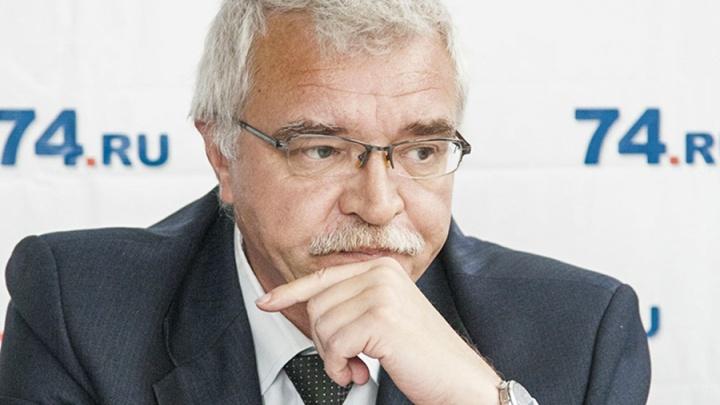 В челябинской мэрии назначили нового руководителя управления ЖКХ