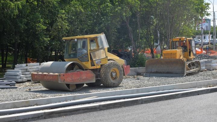 На Вторчермете запланировали еще один глобальный ремонт дорог