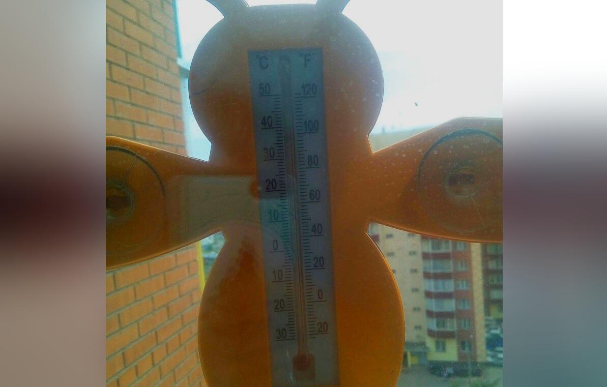 Такая температура была в «Солнечном» в 11:25