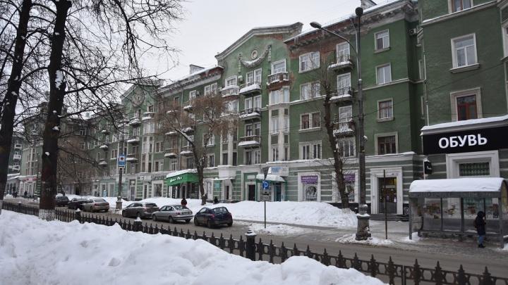 В Перми отремонтируют фасад Дома ученых на Компросе