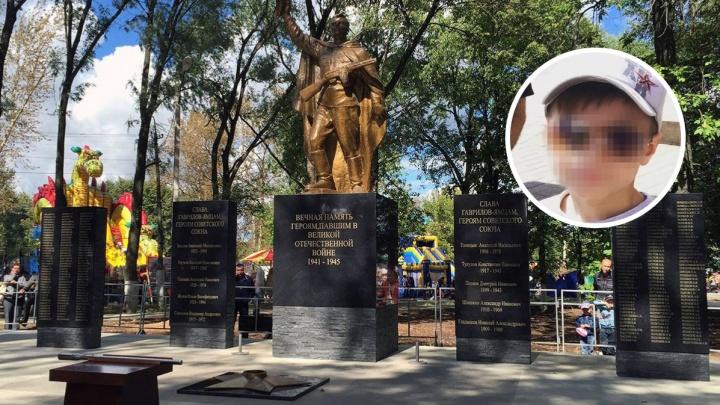 В Ярославской области мальчика придавило плитой от Вечного огня