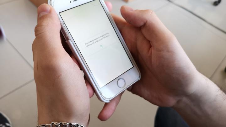 Тюменцы сообщают о массовых сбояхв работе приложения «Сбербанк Онлайн»