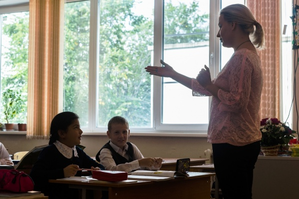 Премия, которую получат педагоги, не облагается налогом
