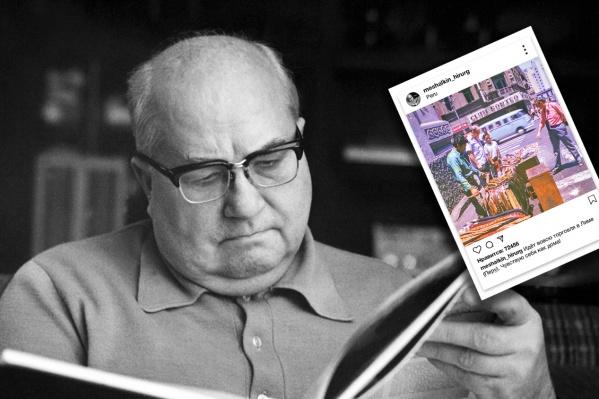 Клиника Мешалкина опубликовала ранее неизвестные снимки академика Евгения Мешалкина из семейного архива — они похожи на стиль Instagram