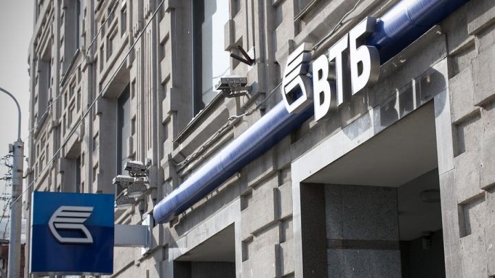 Клиенты малого бизнеса банка ВТБ смогут пополнять счет во всех банкоматах Группы