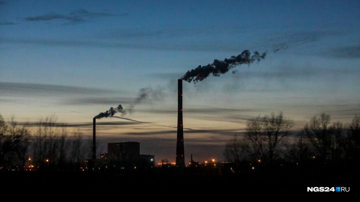 На ближайшие три дня в Красноярске объявлен режим «черного неба»
