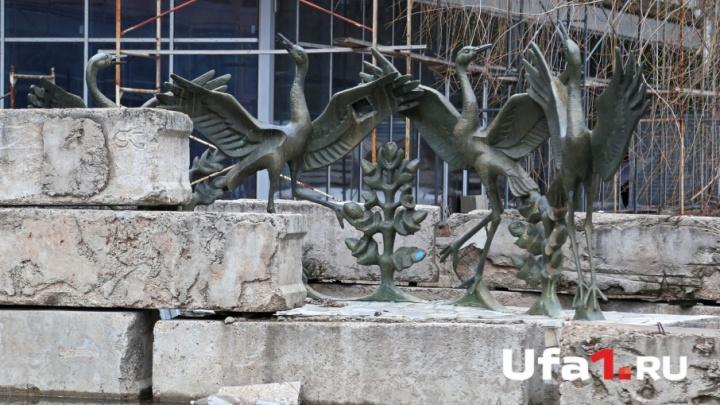 Фонтан «Танцующие журавли» может открыться в Уфе этой осенью