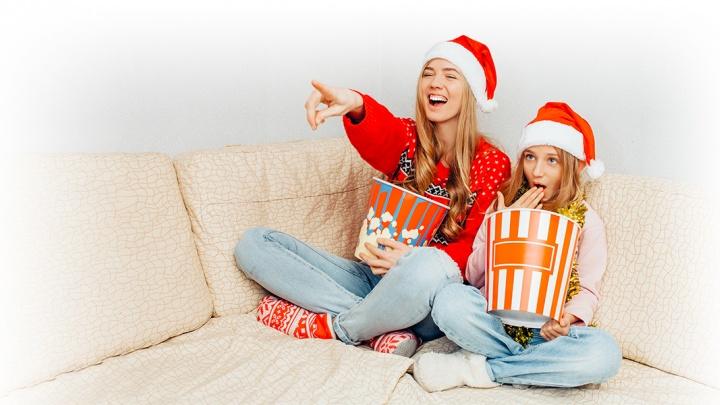 Счастливого Нового года: как создать дома атмосферу праздника