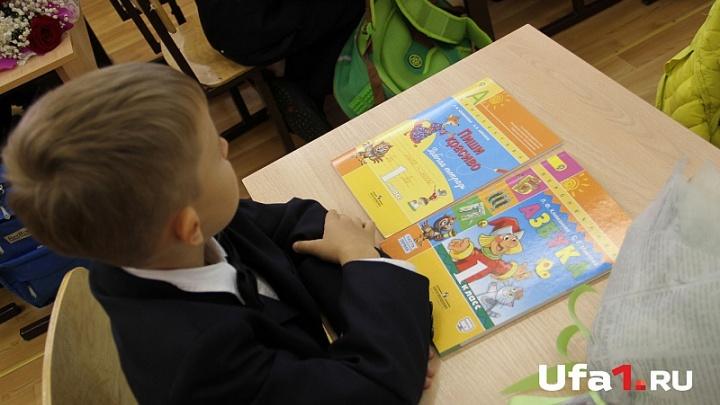 В Башкирии появятся новые учебники башкирского языка
