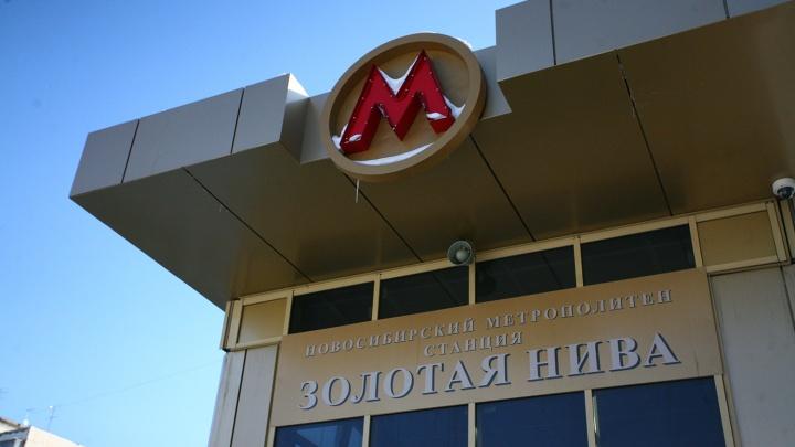Какие выходы из метро будут открыты в новогоднюю ночь