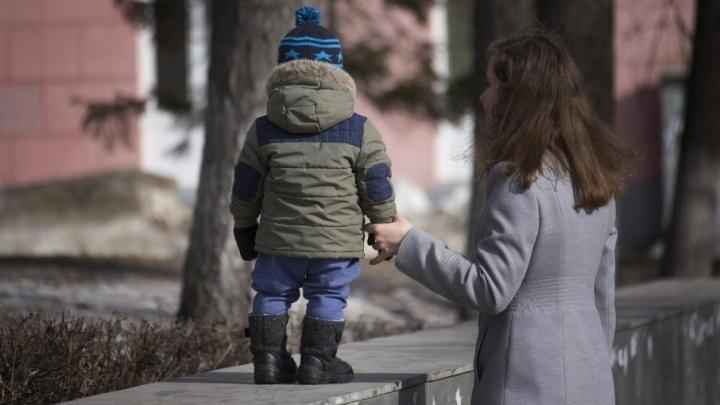 Наступающий год в Башкирии станет Годом семьи