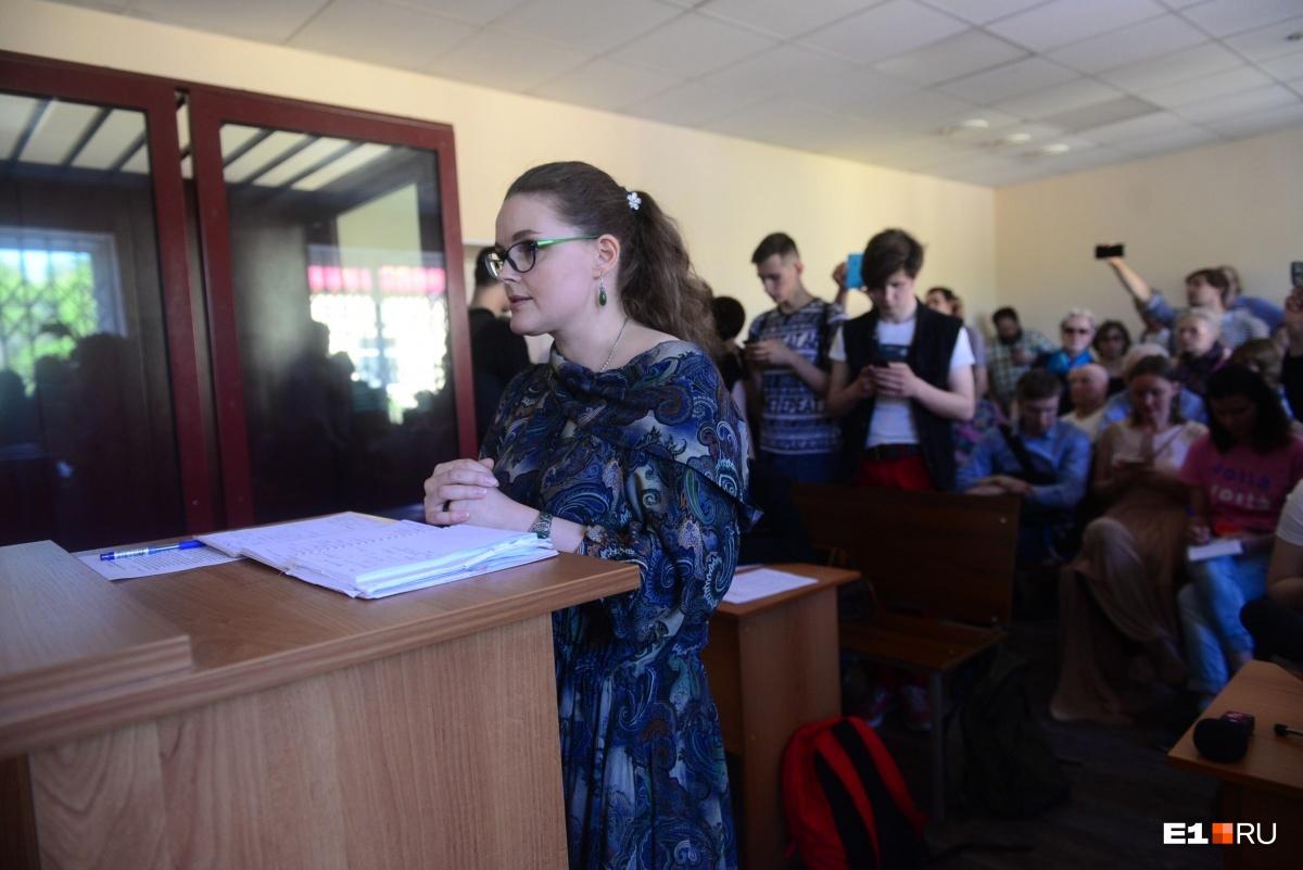 Так проходил первый суд над Анной Балтиной 3 июня. Тогда она заявила, что не считает себя лидером протеста