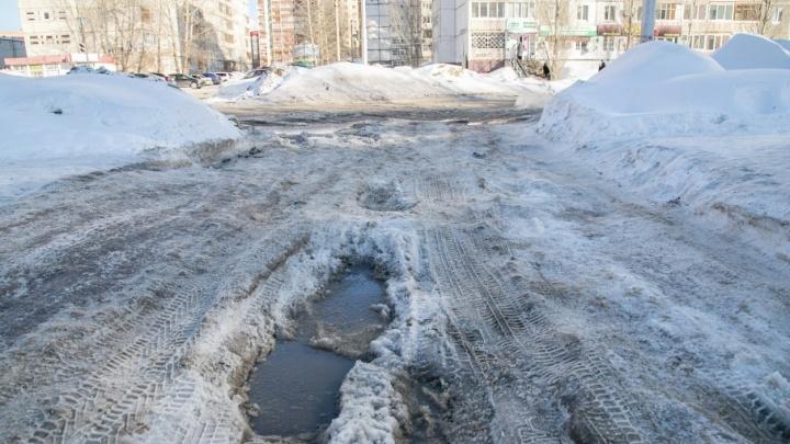 Госавтоинспекция Башкирии назвала самые скользкие трассы